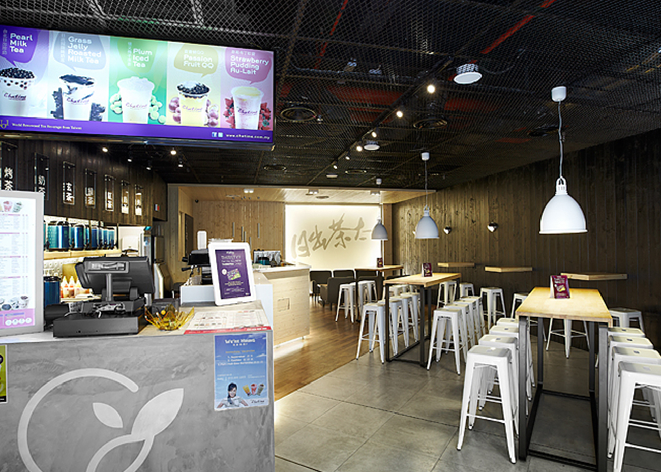 Commercial Projects in year 2013 Chatime Strait Quay